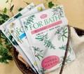 【100%天然のお風呂用ハーブ】FOR BATH−フォアバス−(お風呂用ハーブ)