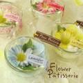 【グラスに香り付のガーベラと花びらが入っています☆インテリアに・・・】ガーベラグラスフラワー