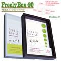 お買得 額縁 BOXフレーム 「フリーリーボックス額 40」