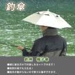 【予約販売】 ★釣り時の日差し対策に!!小雨時に!!★「釣り用てぶら傘」★