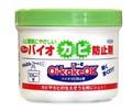 バイオカビ防止剤 Oi・kakeOK