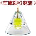 【大特価】【オイルランプ】 円錐型デザインランプ【在庫限品】