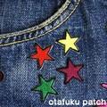 *** 大人気!アイロンパッチ!!! 定番のスター!!!***  otp-0001