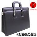 定番ブリーフ バロックアオリブリーフバッグ 鞄の聖地兵庫県豊岡市製 日本製