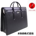 定番ブリーフ ローレル両アオリブリーフバッグ 鞄の聖地兵庫県豊岡市製 日本製