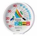 【熱中症対策】環境管理温・湿度計「熱中症注意」