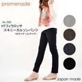 *580*★定番★春物 ハイテンションフィラロッサスキニーカルソンパンツ【日本製】