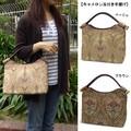 【トルコ製ジャガード織り使用】キャメロンシリーズバッグ