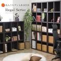 【送料無料】【KD家具】レガールシリーズ 収納棚3段・5段 【新生活シリーズ】