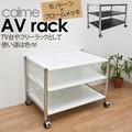 calme AVラック  ブラック/ホワイト