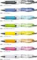 ゼブラ ゼブラ産学協同で開発した疲れにくいペン「ニュースパイラルCC」