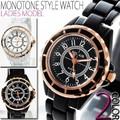 【レディース仕様】★ピンクゴールド&モノトーンスタイル腕時計【保証書付】時計