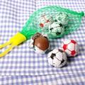 【 サンチョコ 】サッカーボールチョコレート・ネット入り