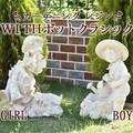 ★初売りSALE特価★ガーデニングレジン・ボーイ WITH ポット クラシック