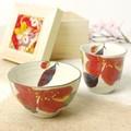 ■美濃焼ギフト■和藍 花かいろう山茶花飯碗湯呑(ちりめん木箱)