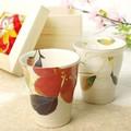 ■売筋商品■美濃焼ギフト■和藍 花かいろうペアフリーカップ