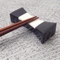 水牛角箸置/蝶 (黒/白)