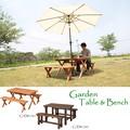 【送料無料】【ガーデン】【3種類】杉材テーブル&ベンチセット*不二貿易*