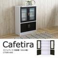 【送料無料】Cafetira(カフェティラ)食器棚(ロータイプ/60cm幅)