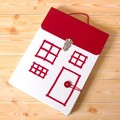 【お家がケースになりました☆】ハウスファイルボックス(A4サイズ)