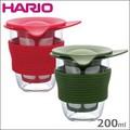 HARIO(ハリオ)ハンディーティーメーカー 200ml HDT-M-OG/HDT-M-R