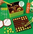 【マナー】 マナー豆(ビーンズ)匠 〜知育 遊びながら学べる〜