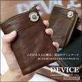 【売れ筋商品!】使い込む程ヴィンテージ感アップ!◆DEVICE ヴィンテージ 二つ折り財布