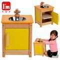 「知育玩具」(木のおもちゃ) I'mTOY「マイプレイキッチン シンク」