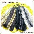 。o○☆゜・:SALE キラキラ ラビットファーカチューム 4色 。*:..。o○☆