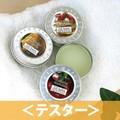 【テスター】daily delight デイリーディライト リップバーム
