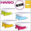 HARIO(ハリオ)ワンコプレート 磁器製 PTSC-L MY/PTSC-L PC/PTSC-L GP/PTSC-L MIBU