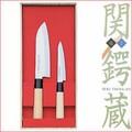 【関刀匠の切れ味です】 関鍔蔵作 三徳・ペティ2本組セット  三徳・菜切2本組セット 他