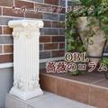 ★決算特価★◆ご予約受付中!◆ガーデニングレジン・OBL薔薇のコラム