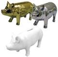 オブジェとして飾れるオシャレなインテリア貯金箱♪【ピッグオブジェバンク】2サイズ、3色チョイス☆