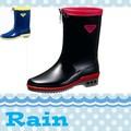 SALE【マリンボーイ】<3色>日本製 ジュニア レインブーツ 長靴 MBY 10