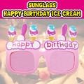 サングラス ハッピーバースデーアイスクリーム * 誕生日パーティーに♪