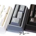 【ユニークな文房具セット♪】キーボードステーショナリーセット