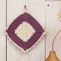 [ポットホルダー]手編みの風合いが家事を楽しくします