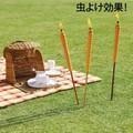シトロネラトーチ【KACY】【アロマの香りで蚊よけ】