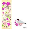 【桜と鳥の和柄コンビ】シール 文鳥柄