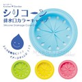 【シリコーン製 シンクを手軽にイメチェン♪】シリコーン排水口カラーキャップ