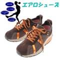【春夏SALE】ヒップ・太ももの筋肉を効果的に使って魅力アップ!<3カラー展>