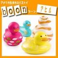 boon(ブーン) アヒル BOON-951/BOON-952/BOON-953/BOON-954