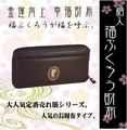 【定番品】ふくろうの刺繍が可愛い♪売れ筋の縁起物福ぶくろう財布!ラウンドファスナータイプ長財布