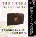 【定番品】ふくろうの刺繍が可愛い♪売れ筋の縁起物福ぶくろう財布!〜縁起物のがま口大きめサイズ〜