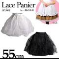 レースパニエ55センチ☆2color【コスプレ/ドレス】