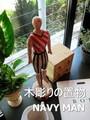 【SALE】アンティークのような木彫りの置物!木彫りの置物 ネイビーマン