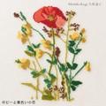 【刺繍シート】ポピーと黄色い小花