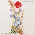 【刺繍シート】ポピーと紫の小花