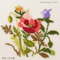 【刺繍シート】ポピーと小花